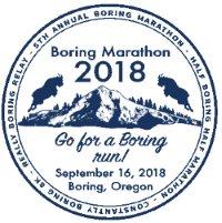 2018 Boring Marathon, Half Boring Half Marathon, Constantly Boring 8K, Really Boring Relay Logo