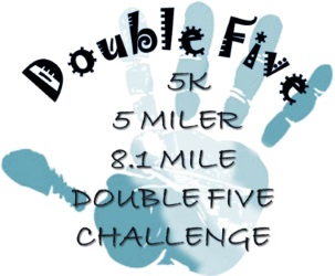 2016 Double Five Logo