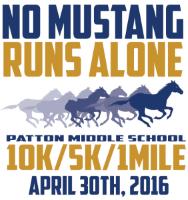 2016 No Mustang Runs Alone Logo