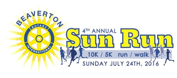 2016 Beaverton Sun Run 10K 5K Logo