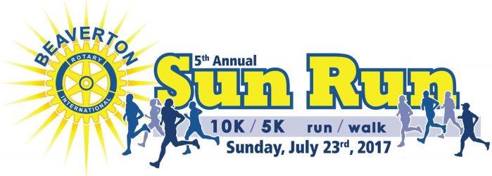 2017 Beaverton Sun Run 10K 5K Logo